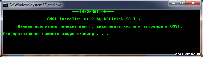 OMSI Installer v1.9 by k3fir4ik [Update]